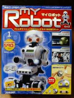 MyRobot01-1.jpg