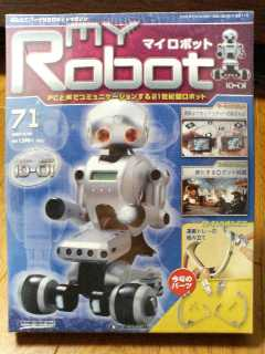 MyRobot71-1.jpg