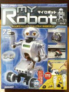 MyRobot72-1.jpg