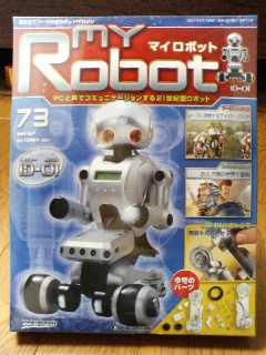 MyRobot73-1.jpg