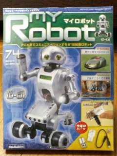 MyRobot74-1.jpg