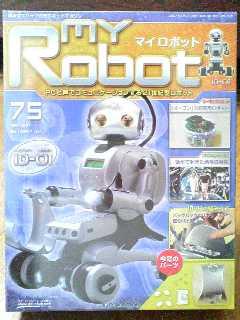 MyRobot75-1.jpg