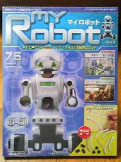 MyRobot76-1.jpg