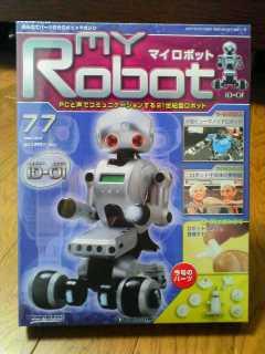 MyRobot77-1.jpg