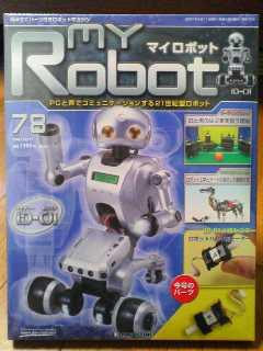 MyRobot78-1.jpg