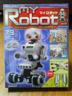 MyRobot79-1.jpg