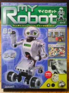 MyRobot80-1.jpg