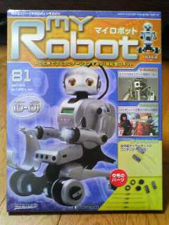 MyRobot81-1.jpg