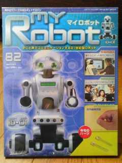 MyRobot82-1.jpg
