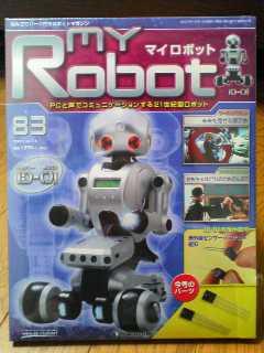 MyRobot83-1.jpg