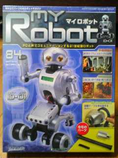 MyRobot84-1.jpg