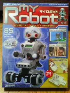 MyRobot85-1.jpg