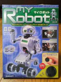 MyRobot86-1.jpg