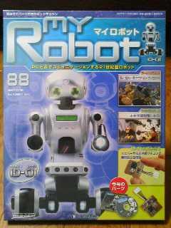 MyRobot88-1.jpg