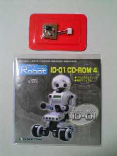 MyRobot88-3.jpg