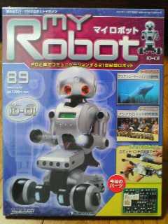 MyRobot89-1.jpg