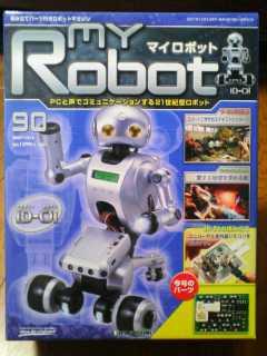 MyRobot90-1.jpg