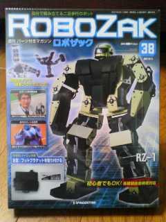 RoboZak38-1.jpg