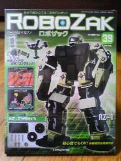 RoboZak39-1.jpg