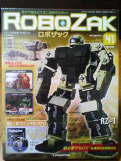 RoboZak41-1.jpg