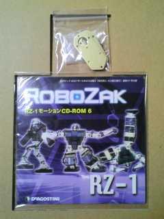 RoboZak41-3.jpg