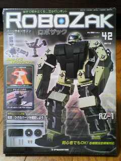 RoboZak42-1.jpg