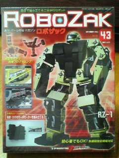 RoboZak43-1.jpg
