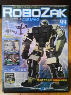 RoboZak44-1.jpg
