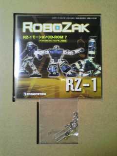 RoboZak44-3.jpg