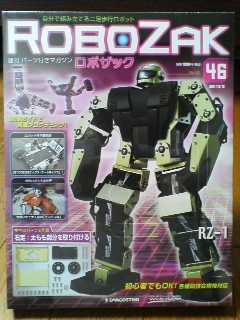 RoboZak46-1.jpg