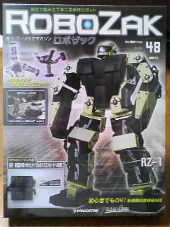 RoboZak48-1.jpg