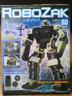 RoboZak50-1.jpg