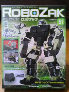 RoboZak51-1.jpg