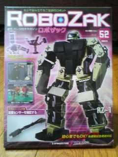 RoboZak52-1.jpg
