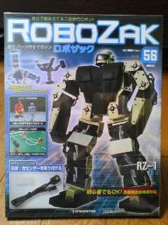 RoboZak56-1.jpg