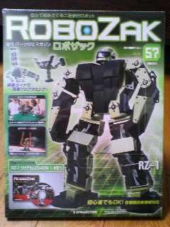RoboZak57-1.jpg