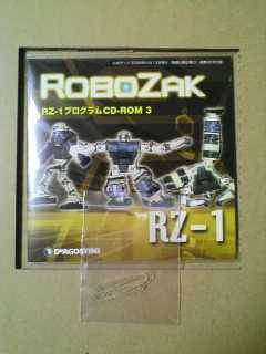 RoboZak66-3.jpg