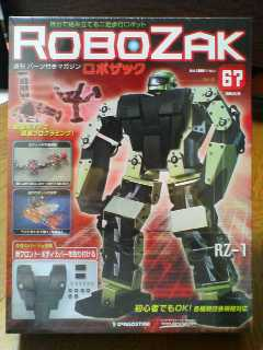 RoboZak67-1.jpg