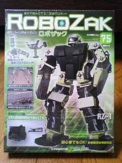 RoboZak75-1.jpg