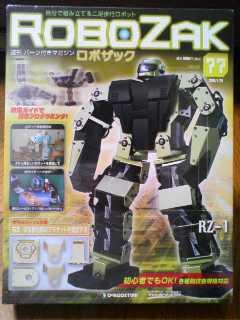 RoboZak77-1.jpg