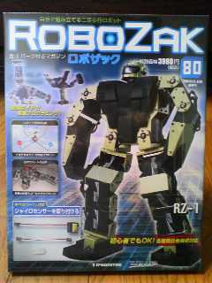 RoboZak80-1.jpg
