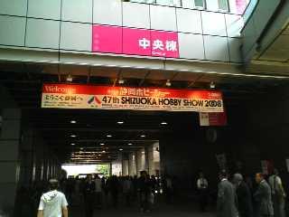 SHS2008-01.jpg