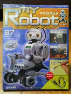 MyRobot87-1.jpg