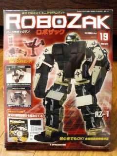 RoboZak19-1.jpg