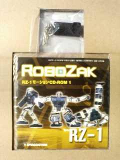 RoboZak19-3.jpg