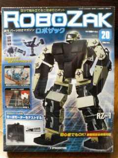 RoboZak20-1.jpg