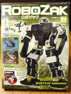RoboZak21-1.jpg