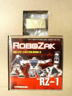 RoboZak21-3.jpg