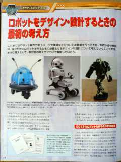 RoboZak21-5.jpg