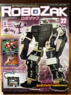 RoboZak22-1.jpg